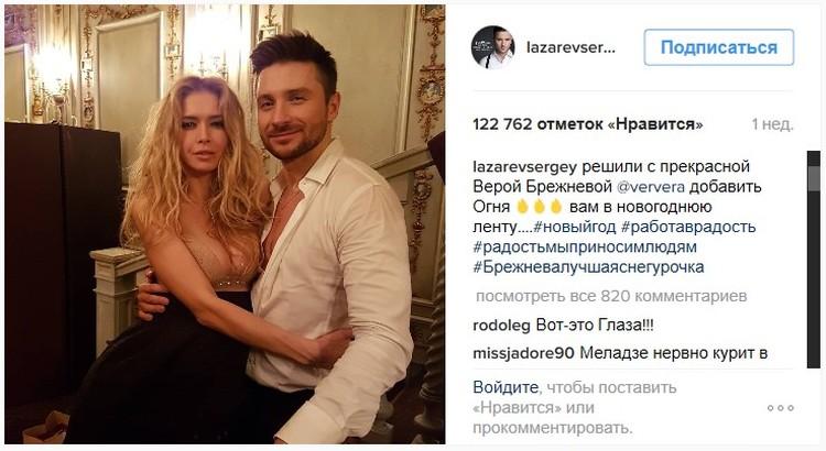 Фото: Instagram Сергея Лазарева.