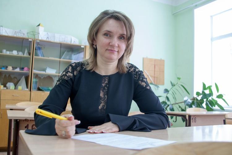 Елена Маришина решила сдать экзамен, чтобы лучше подготовить сына