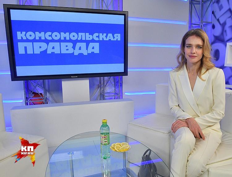 """Наталья Водянова в редакции """"Комсомолки""""."""