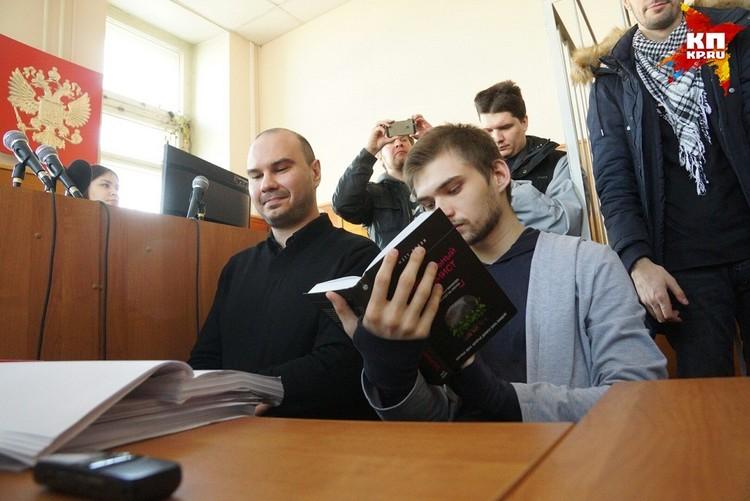 когда на суде слово взял обвинитель, Руслан и вовсе демонстративно стал читать книжку «Рациональный оптимист»
