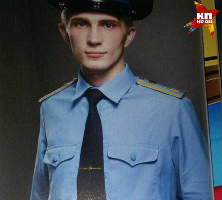Погибший сотрудник ФСБ Яков Хасанов, выпускник Хабаровского пограничного института ФСБ России.