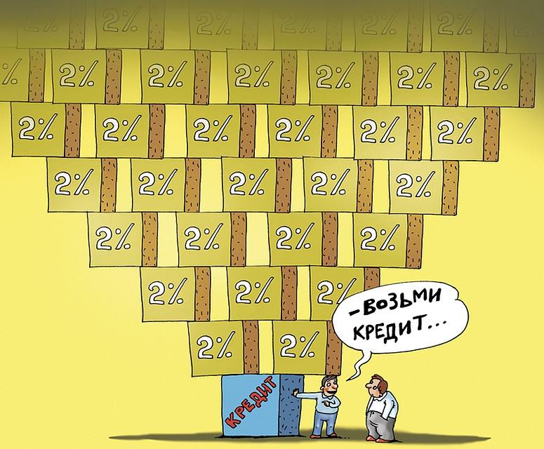 Взять кредит 3000000 рублей на 5 лет