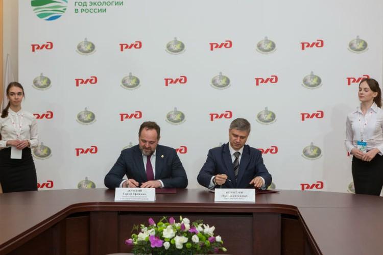 Подписание соглашения прошло на Московском вокзале