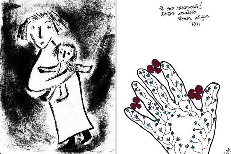 """Рисунки поэтессы Юнны Мориц. Рисунок слева написан окурком. """"Мои рисунки - это не иллюстрации, а такие стихи на таком языке."""""""
