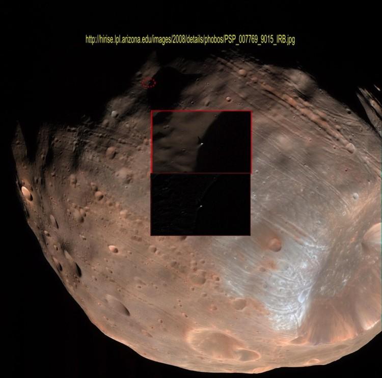 Фобос и монолит на нем на снимке, сделанном станцией НАСА MRO.