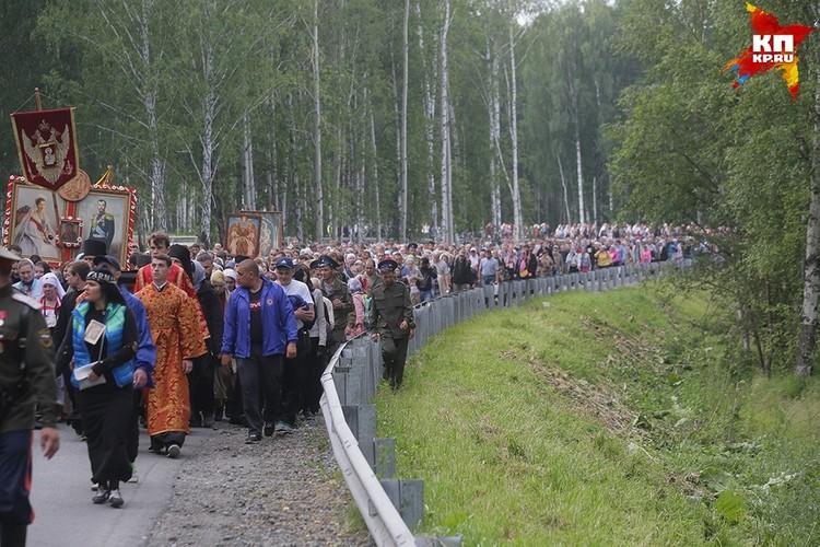 В крестном ходе приняли участие 60 тысяч человек Фото: Екатеринбургская Епархия