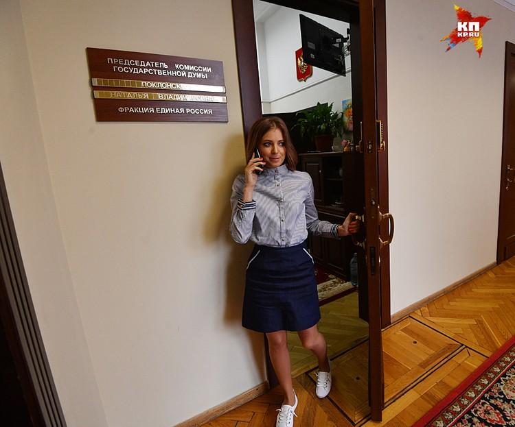 Рабочий кабинет Натальи Поклонской