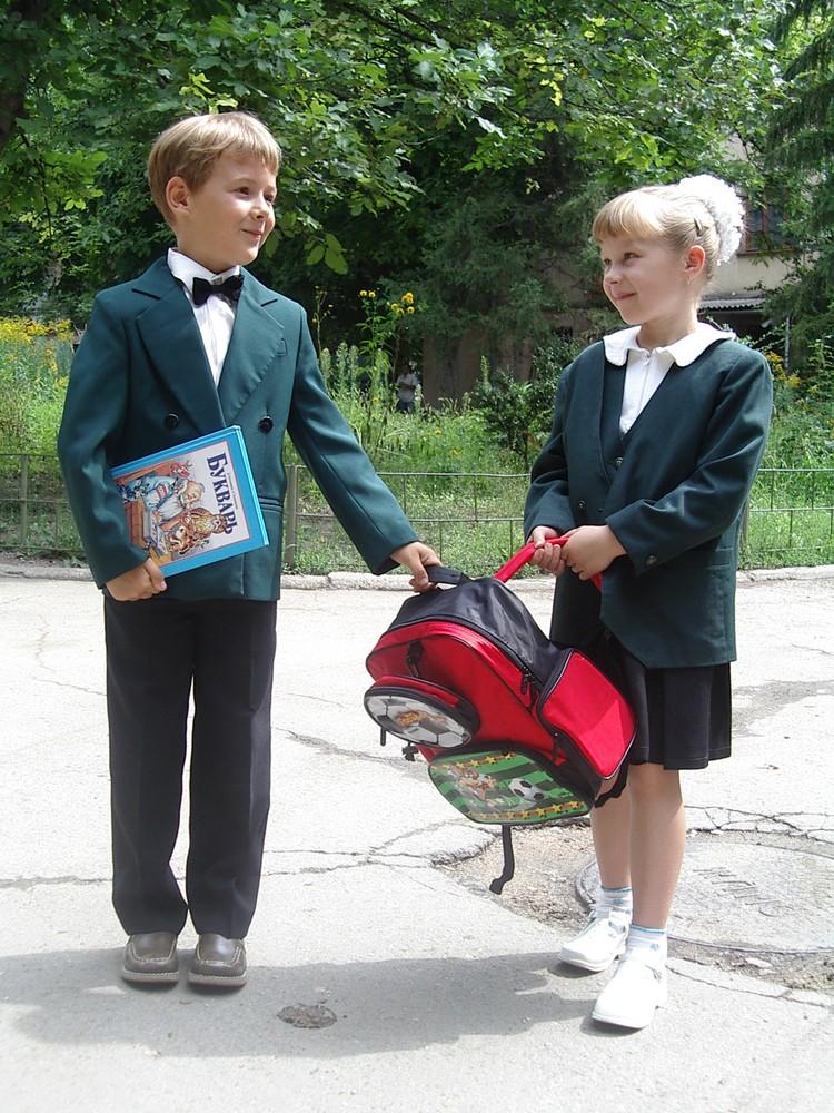 Мамы и папа всегда будут в курсе, во сколько ребенок пришел в школу или ушел с уроков.
