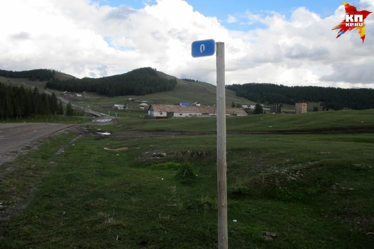 Пазырыкские курганы в республике Алтай реставрирует Эрмитаж