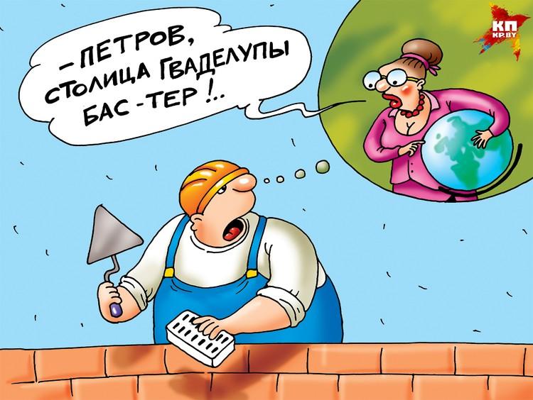 Нужны ли белорусским детям гимназии?