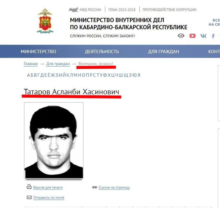 Асланби Татаров, объявленный в международный розыск также обращался с просьбой изготовить украинский паспорт.