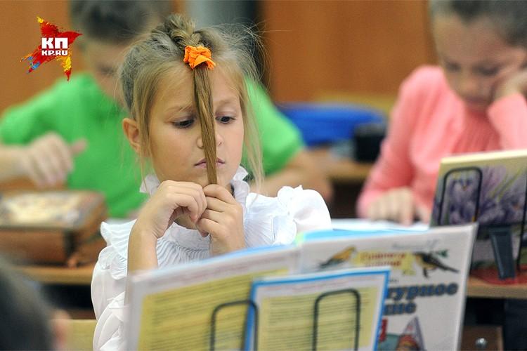 Ребенок может плохо читать и писать с ошибками вовсе не из-за того, что проводит мало времени за учебниками.
