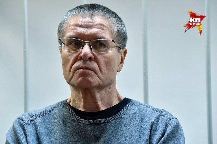 Суд приговорил экс-главу Минэкономразвития к восьми годам лишения свободы и штрафу в 130 миллионов рублей.