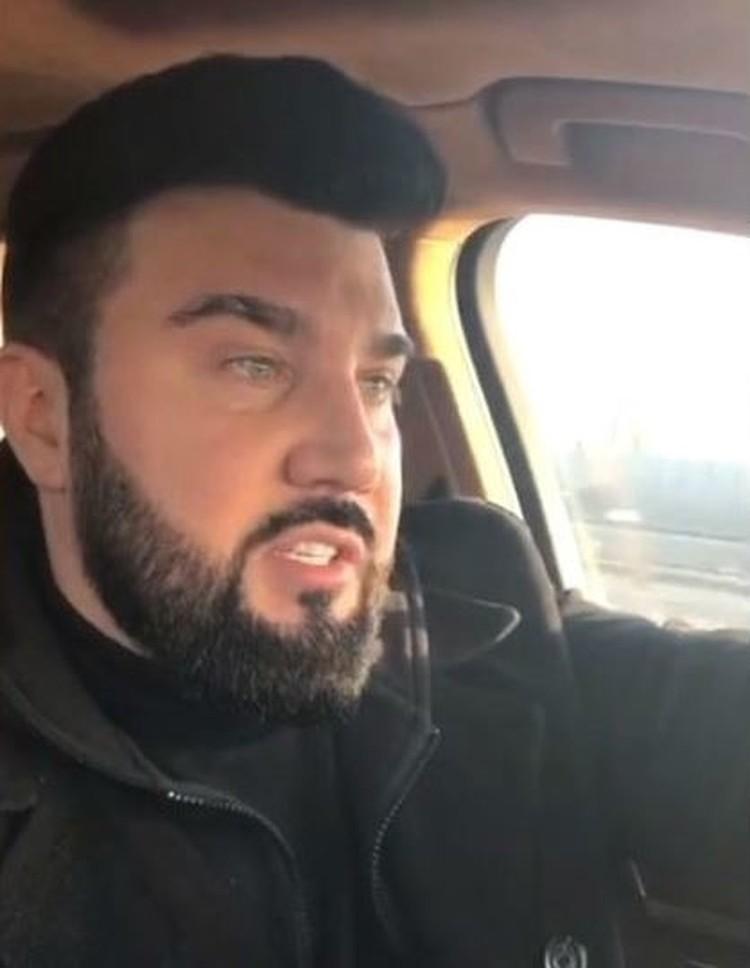 Так выглядит Александр, записавший видео. Фото: скриншот видео.