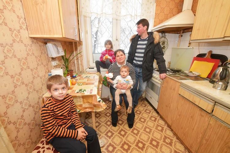 Семья Родионовых пока ютиться на своей маленькой кухоньке