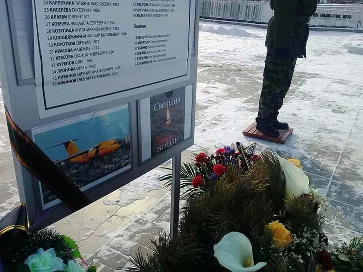 Авиакатастрофа с участием самолета Ан-148 «Саратовских авиалиний» стала тяжелым испытанием для многих жителей региона. Фото: Максим БОТАЛОВ
