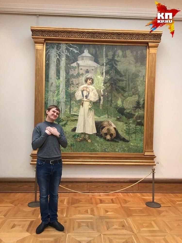 Энергетик ходил с Натальей в Третьяковскую галерею незадолго до смерти