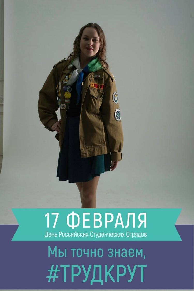Валерия Марухно