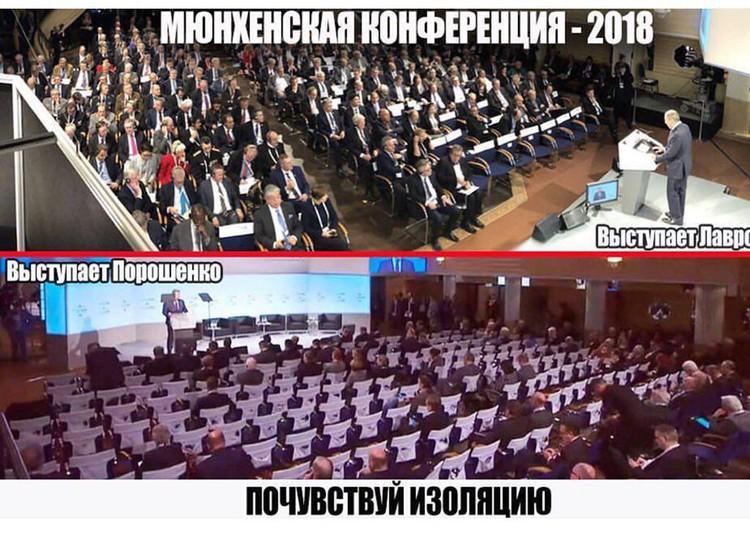 Чтобы послушать украинского лидера в зале остались, в основном, члены украинской делегации