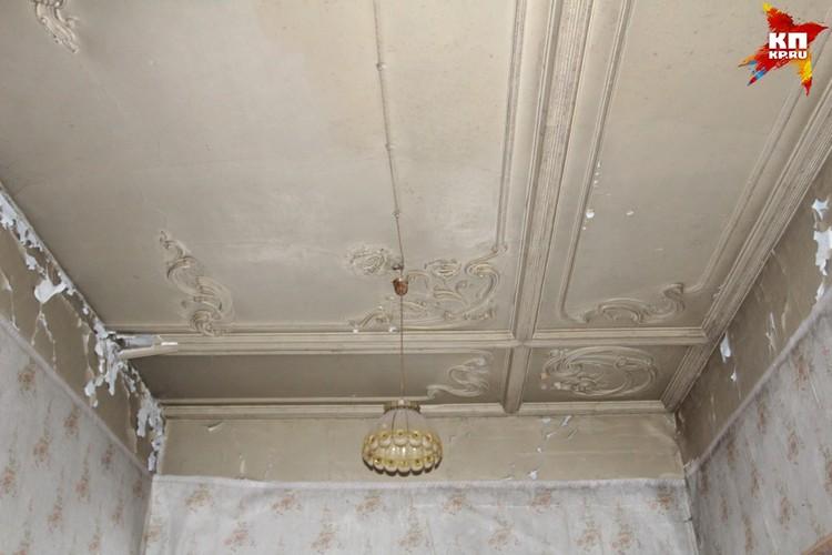 На потолках сохранилась лепнина
