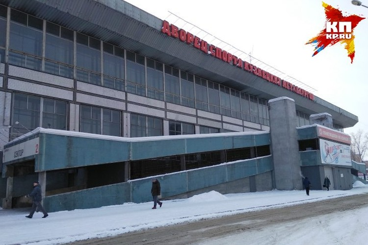 Здесь Кирилл Капризов - как и все новокузнецкие хоккеисты - сделал первые шаги в своей спортивной карьере.