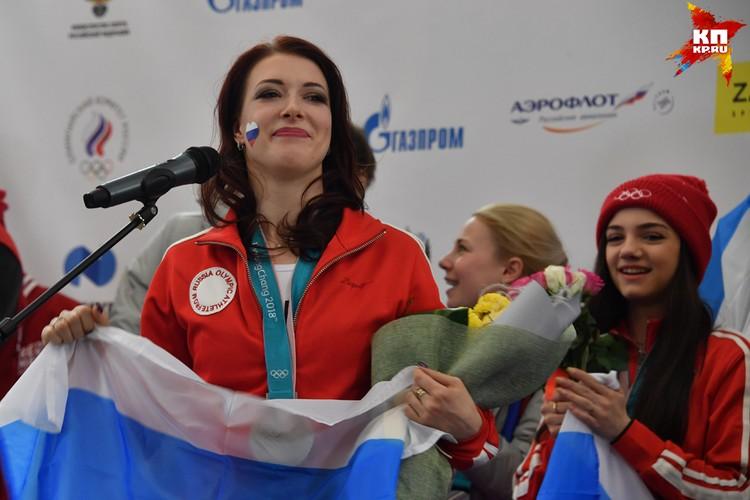 Екатерина Боброва на церемонии встречи спортсменов
