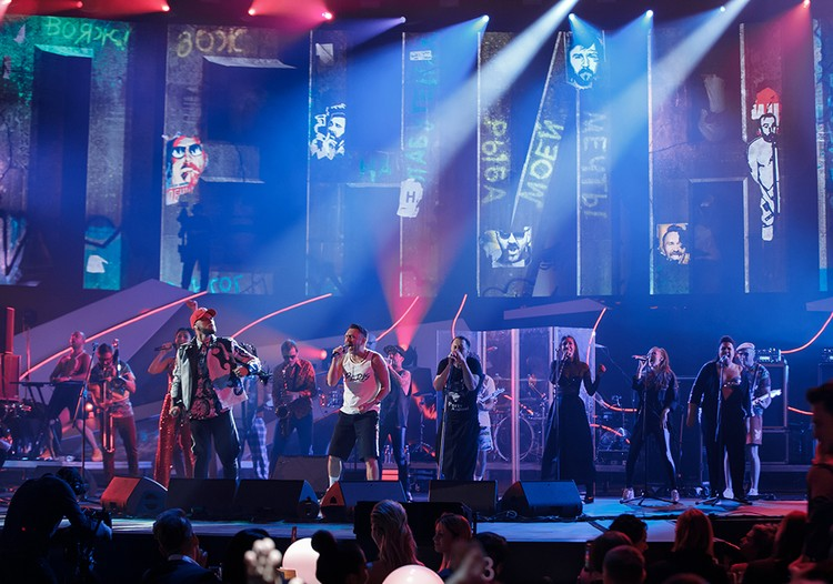 Открывавшая церемонию группа «Ленинград» завела зал и зарядила позитивом