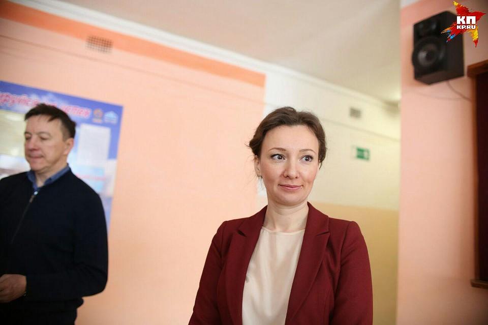 онлайн заявка банк украина
