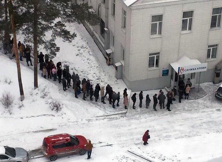 Очередь перед центром крови в Кемерово ФОТО vk.com/podsluhano_kemerovo