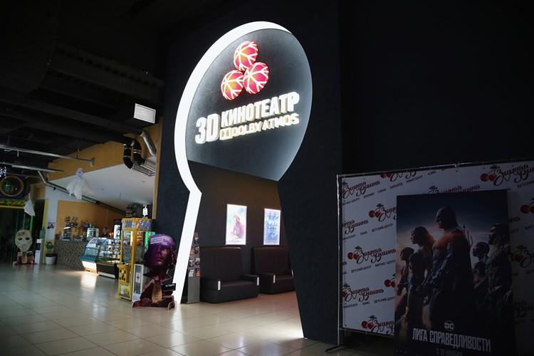 Сначала на 4 этаже кафешка там была, потом запустили кинотеатр