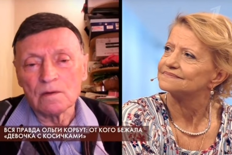 Ольга Корбут обвинила своего тренера Ренальда Кныша в изнасиловании, якобы это случилось во время Олимпиады-1972.