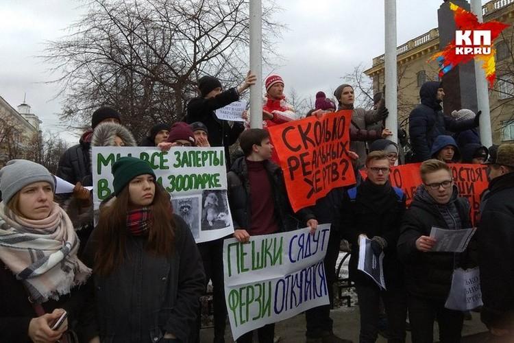 Кемеровчане вышли на митинг после пожара в ТЦ «Зимняя вишня»