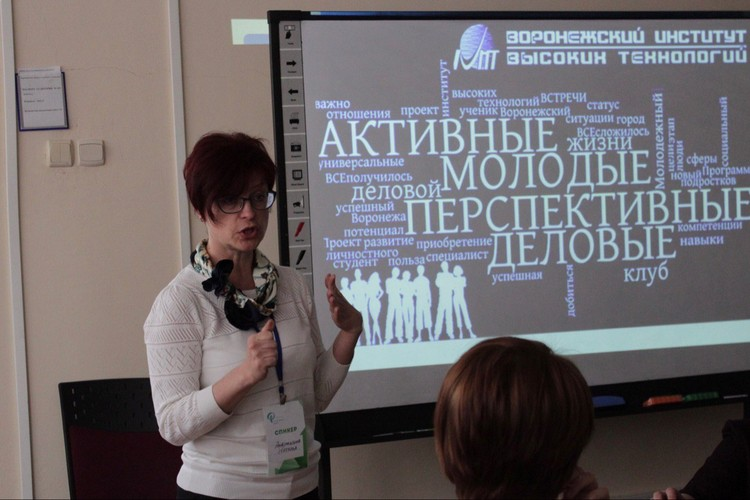 фото: ВРОДО «Искра»/ Наталья Андрюшина.