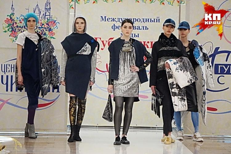 """""""Губернский стиль-2018""""."""