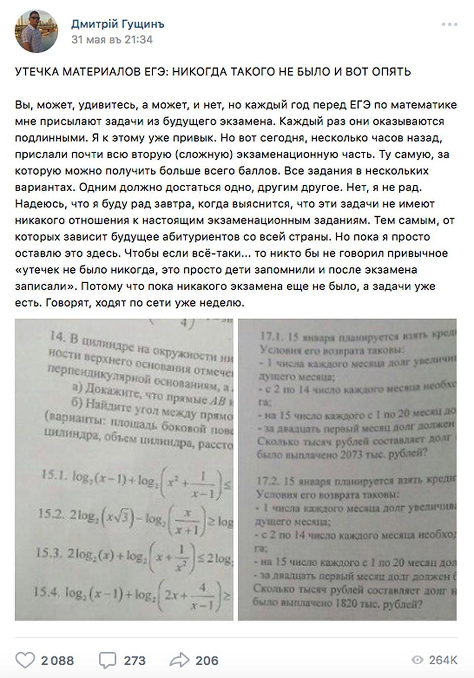 В любой момент Алексей может продать бумагу и положить вырученные.