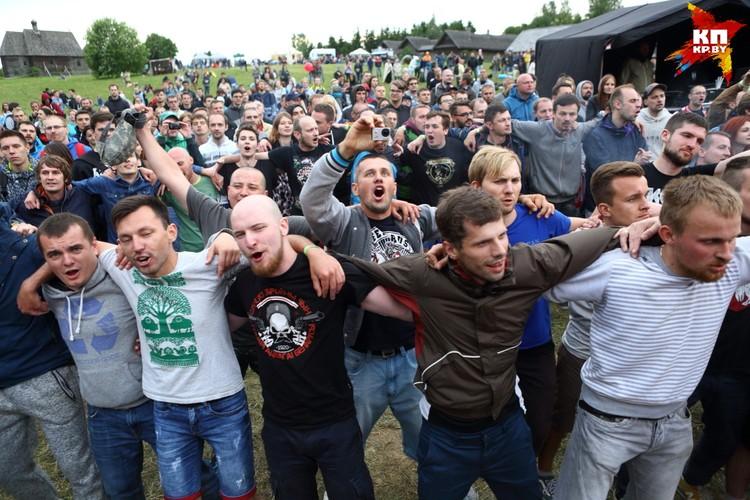"""Первый фестиваль белорусской рок-музыки """"Наш день""""."""