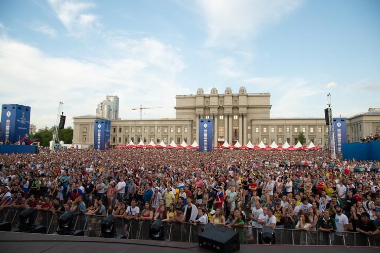 На фестивале болельщиков сборную России поддерживали около 20 тысяч человек