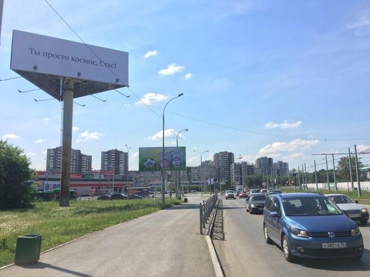 """Эти щиты будут напоминать уральцам о победе России в течение недели. Фото: компания """"Брусника"""""""