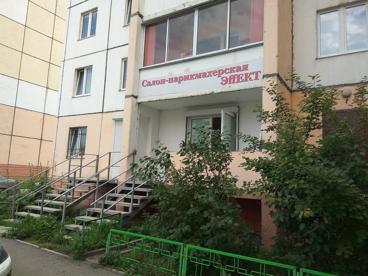 Здесь находится кабинет косметолога Татьяны Савиновских