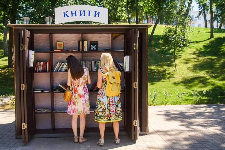 Очень много книг в Струковском саду