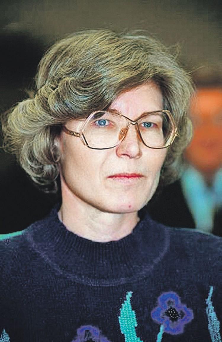 Габриэла Гаст .