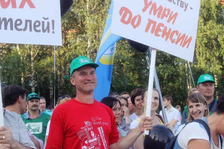 Участники митинга пришли на акцию протеста с боевым настроением