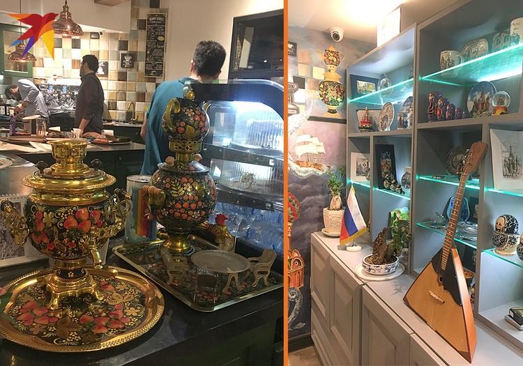 Антураж ресторана «Россия». Иранцы обожают чай и заваривают его в самоварах. На фарси «самовар», кстати, точно также и называется. С этим устройством иранцев познакомили русские казаки, когда в 19 веке осваивали прикаспийские территории Ирана