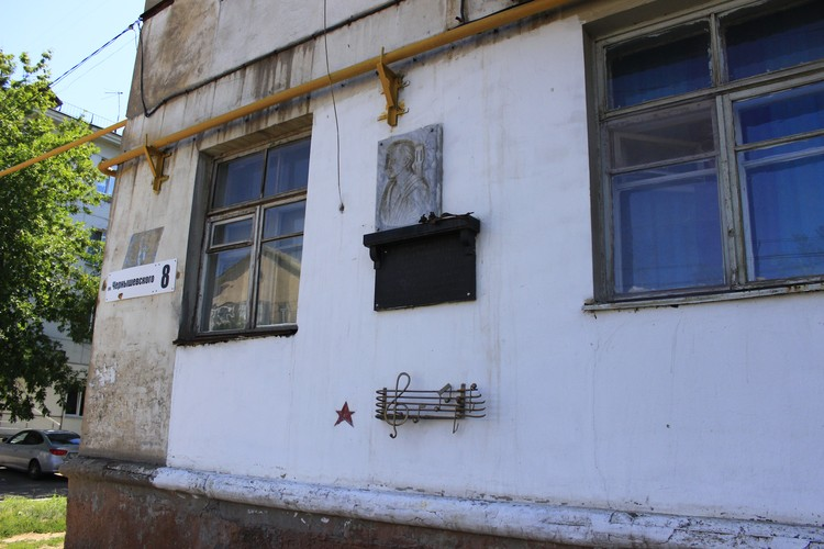 Старая пятиэтажка, где жил Валерий Грушин