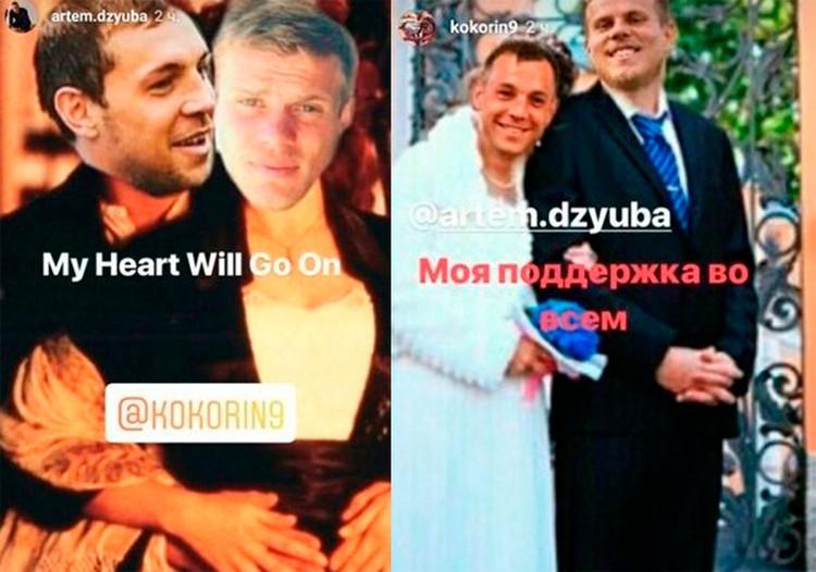 Артем и Александр публикуют совместные мемы у себя в соцсетях.