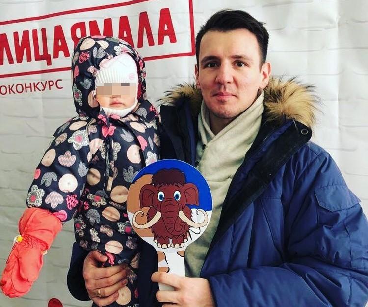 Пассажир Денис с дочерью Софией