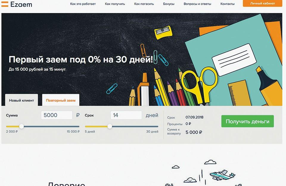 волго вятский банк оао сбербанк россии нижний новгород
