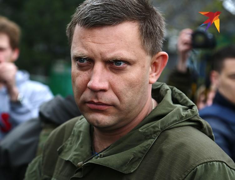 Одной из жертв взрыва стал глава ДНР Александр Захарченко.