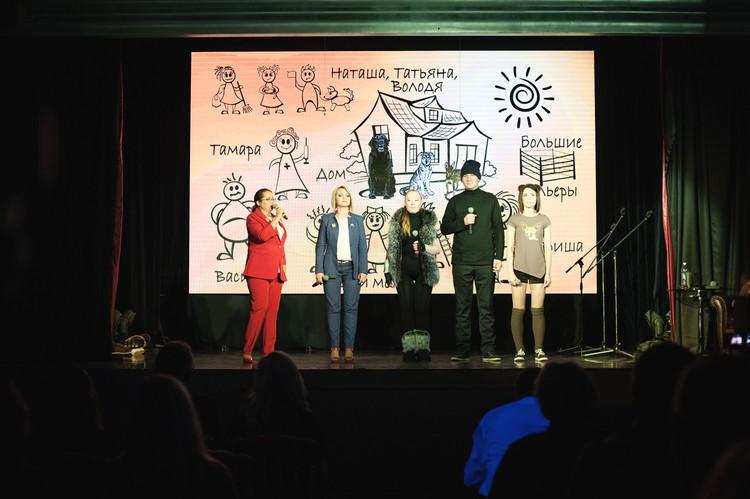 Спектакль «Путевые заметки о волонтерах «Норникеля» в декабре будет показан в Москве Фото: Анна Донник