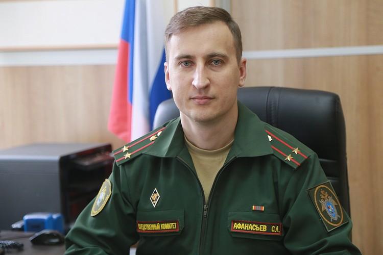 Сергей Афанасьев, подполковник юстиции, руководитель военного следственного отдела СК России по Красноярскому гарнизону.